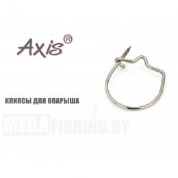 Клипсы для опарыша AXIS AX-84701-513 MAGGOT CLIP БОЛЬШИЕ
