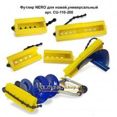 Футляр для ледобура NERO 110-200мм универсальный