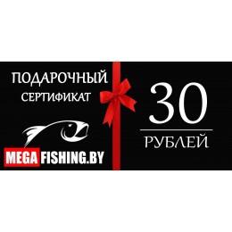 Подарочный сертификат на сумму 30 руб.