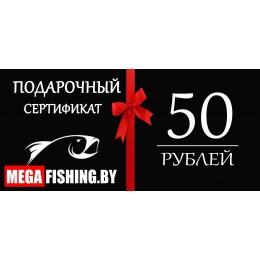 Подарочный сертификат на сумму 50 руб.