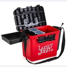 Ящик рыболовный Lucky John 2-х ярусный LJ2050