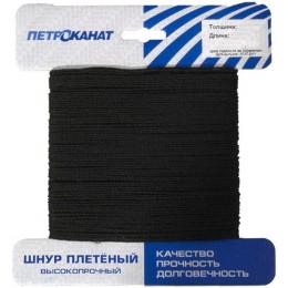Шнур плетеный Универсал на еврокарточках 3,0 мм 20 м черный