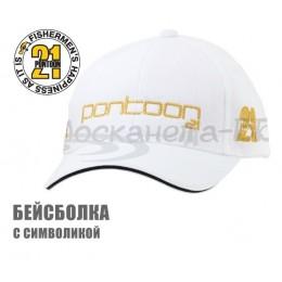 Рыболовная кепка (бейсболка) PONTOON 21 БЕЛАЯ