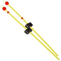 Кивок-сторожок Три Кита Б-2 балансирный (полимер.покрытие с бусинкой) желтый 190мм 7-15гр