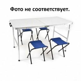 Стол-книга + 4 табурета 60х120