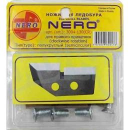 Ножи для ледобура NERO 110 мм ступенчатые 3004-110(СR) правое вращение