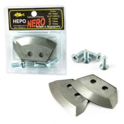 Ножи для ледобура NERO 110 мм полукруглые 1001-110, фото