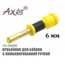 Пробойник для бойлов AXIS AX-84690-0206 диаметр 6 мм