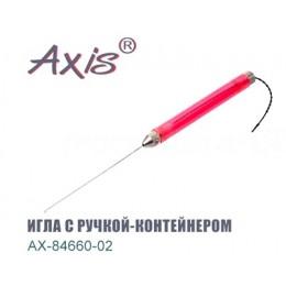 Игла карповая для оснастки бойлов AXIS AX-84660-02