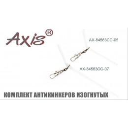 Комплект антизакручивателей Axis 84563 изогнутые прозрачные 3шт 10см