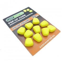 Плавающая силиконовая кукуруза CarpHunter pop-up yellow (желтая) без аромата (10 шт.)