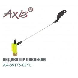 Свингер (индикатор поклевки) AXIS модель AX-85176-02YL цвет ЖЕЛТЫЙ