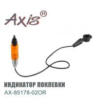 Свингер (индикатор поклевки) AXIS модель AX-85178-02OR цвет ОРАНЖЕВЫЙ