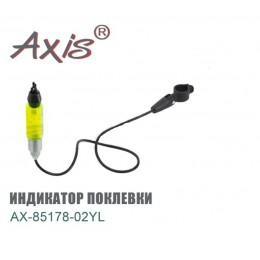 Свингер (индикатор поклевки) AXIS модель AX-85178-02YL цвет ЖЕЛТЫЙ