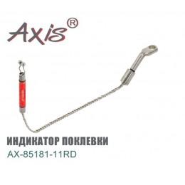 Свингер (индикатор поклевки) AXIS модель AX-85181-11RD цвет КРАСНЫЙ