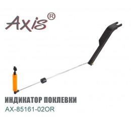 Свингер (индикатор поклевки) AXIS модель AX-85161-02OR цвет ОРАНЖЕВЫЙ
