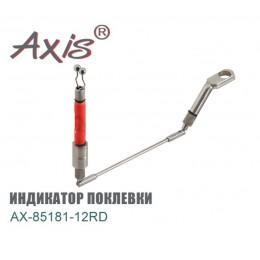 Свингер (индикатор поклевки) AXIS модель AX-85181-12RD цвет КРАСНЫЙ