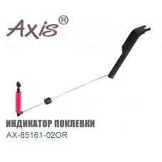 Свингер (индикатор поклевки) AXIS модель AX-85161-02RD цвет КРАСНЫЙ