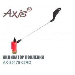 Свингер (индикатор поклевки) AXIS модель AX-85176-02RD цвет КРАСНЫЙ