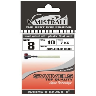 Адаптор для поплавка MISTRALL AM-84410 HEAD SWIVEL WITH PLASTIC FLOAT SEAT 6 мм