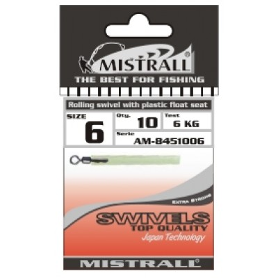 Адаптор для поплавка MISTRALL AM-84510 ROLLING SWIVEL WITH PLASTIC FLOAT SEAT 11 мм
